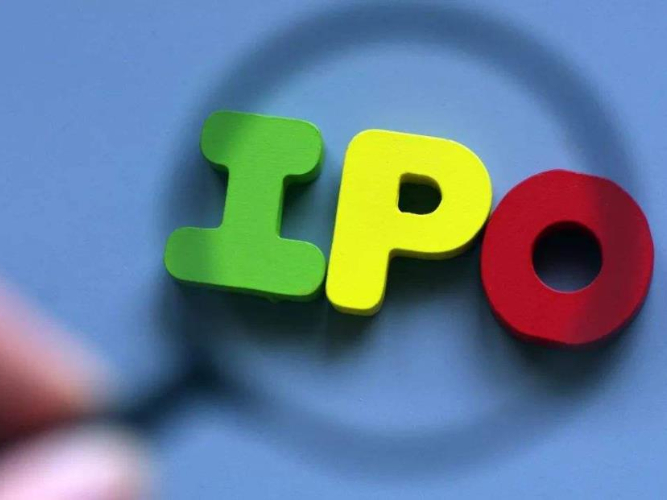China approves 5 new IPO applications