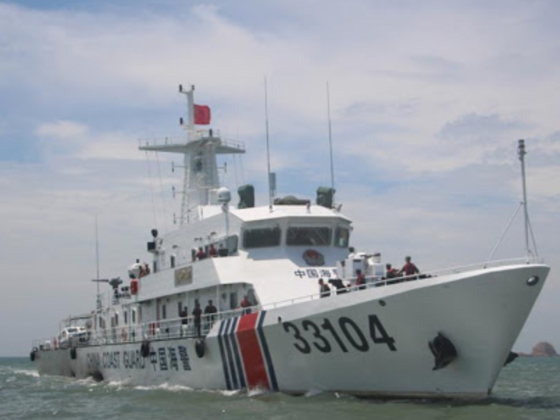 Chinese fishing boat reported missing in East China Sea