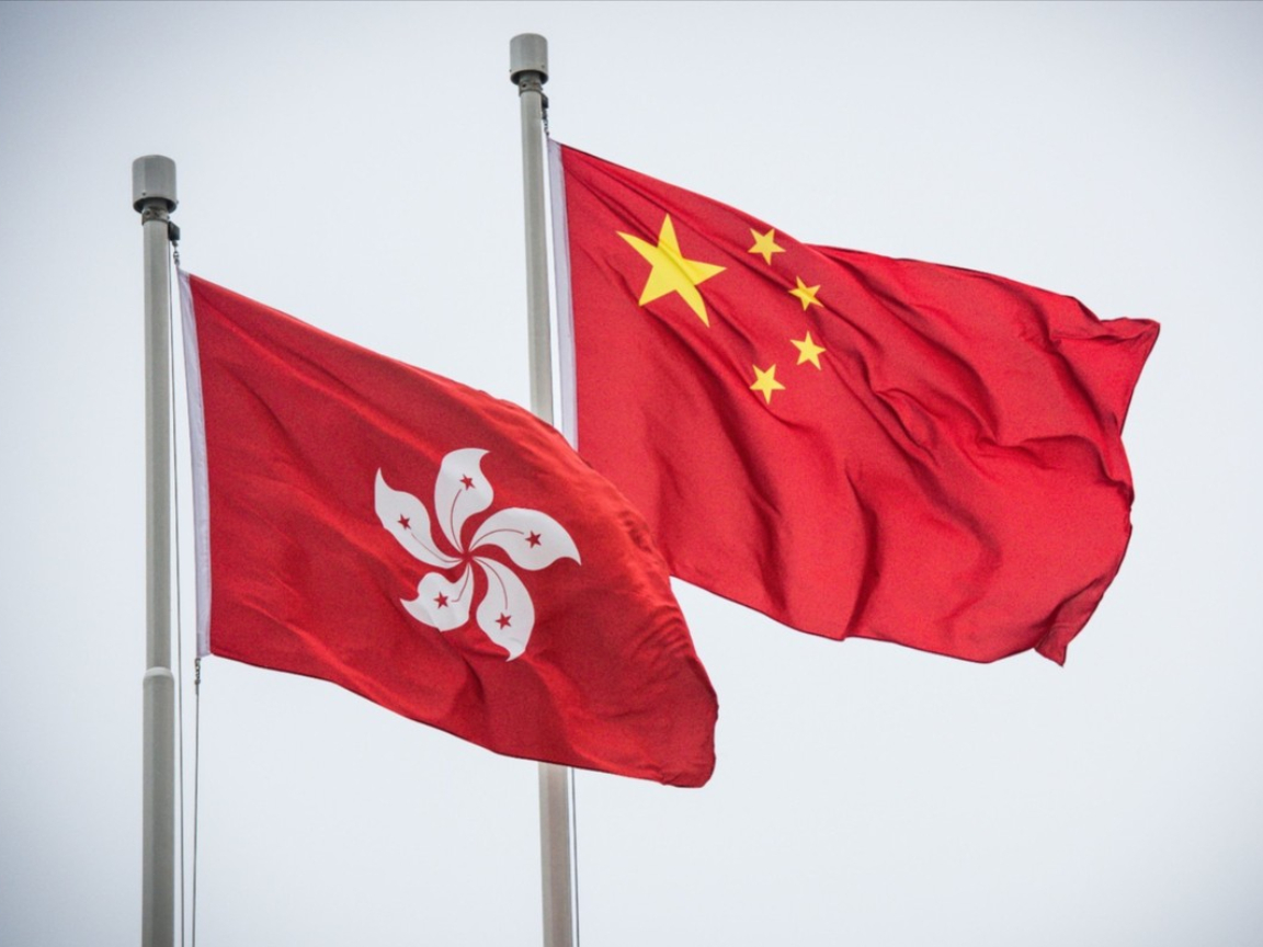 Liaison office of Chinese central gov't in HK condemns lawmakers for malicious filibustering