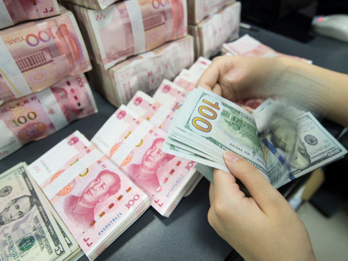 China's Bond Connect program reported robust business
