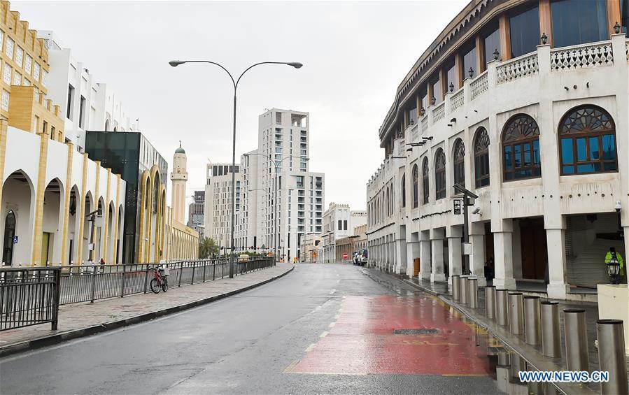 View of Doha amid COVID-19 pandemic
