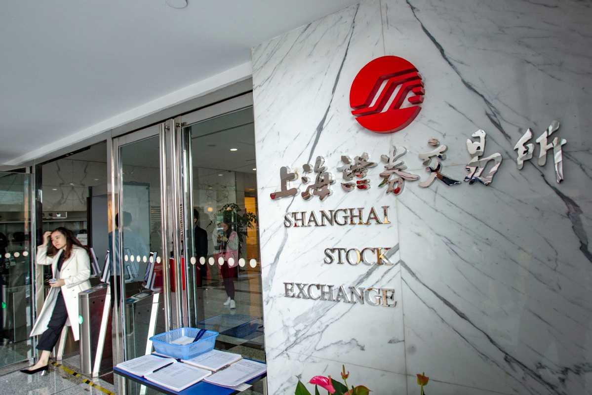 shanghai exchange.jpeg