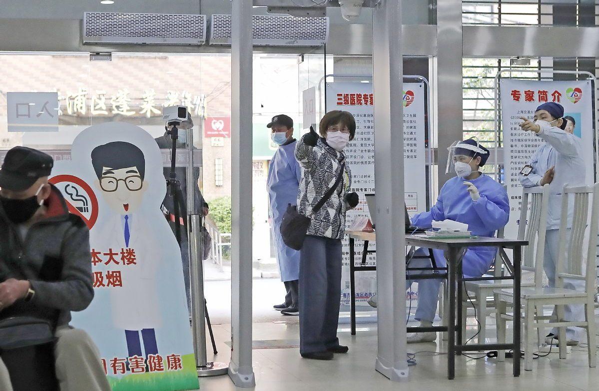 Shanghai expands networks to improve city's fever surveillance