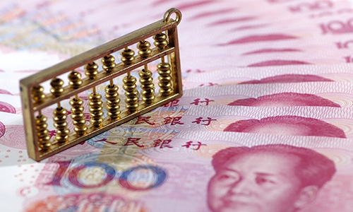 China's development, policy financial institutions issue more bonds amid support for economy