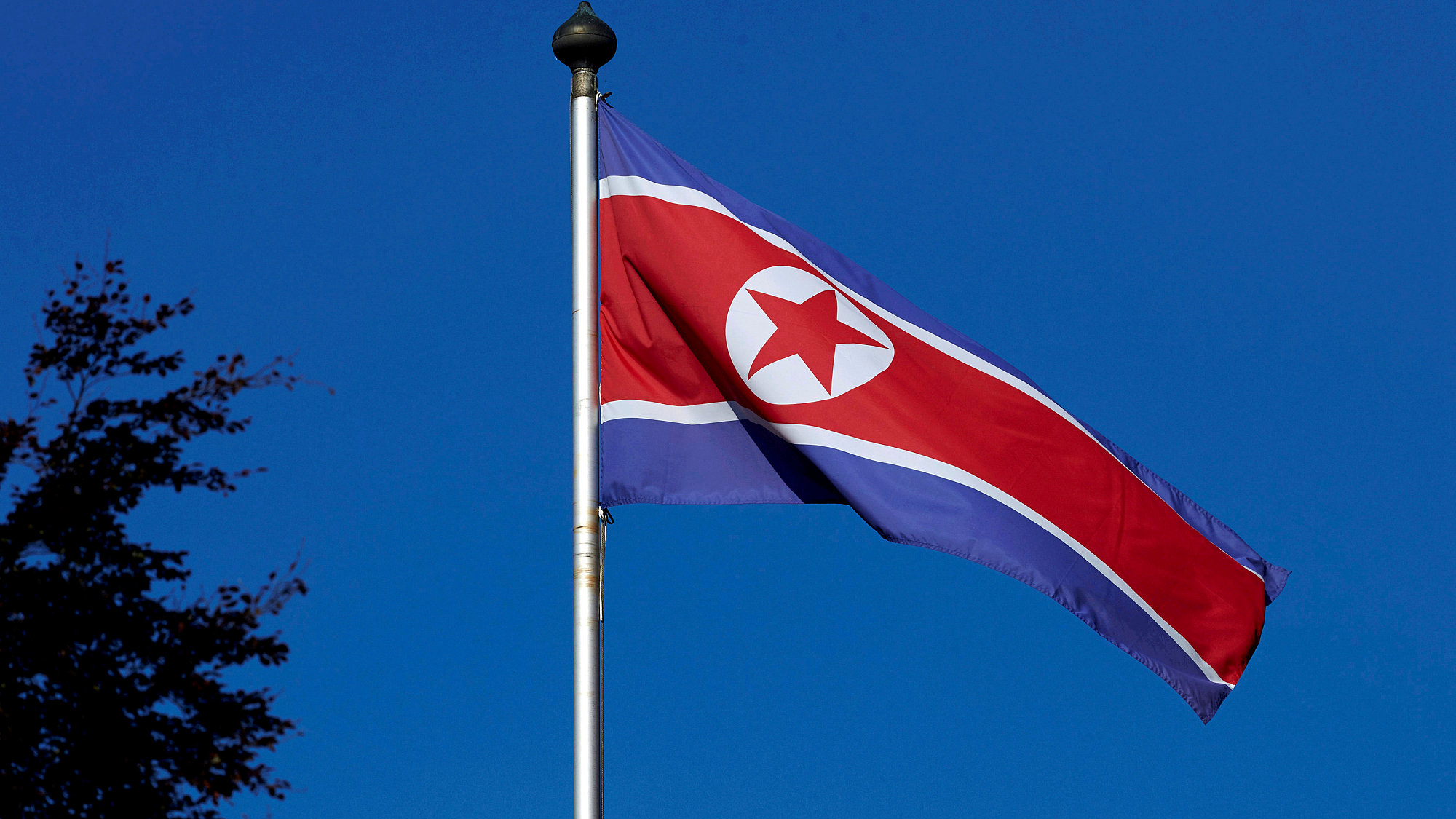 DPRK fires unidentified projectiles into East Sea: S.Korea's military