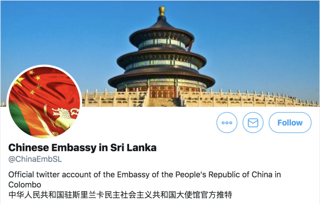 Twitter apologizes to Chinese embassy in Sri Lanka for suspending account