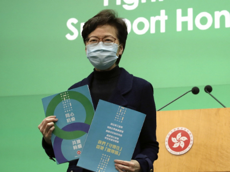 Beijing right to express its HK concerns