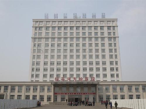 Inside makeshift hospital in Suifenhe, NE China