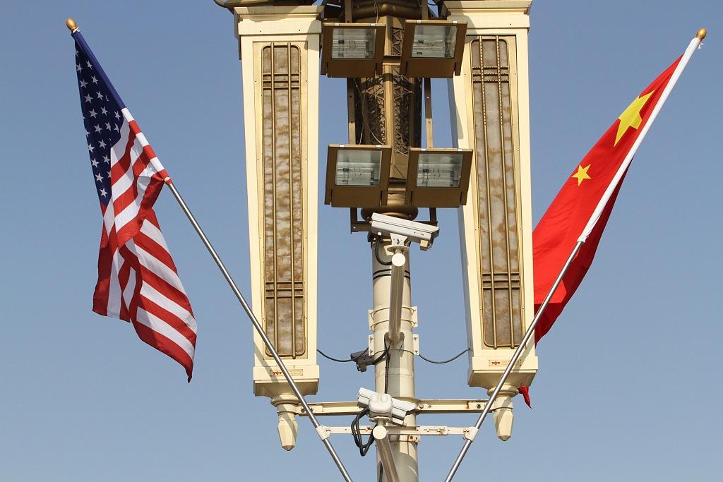China US flags.jpeg