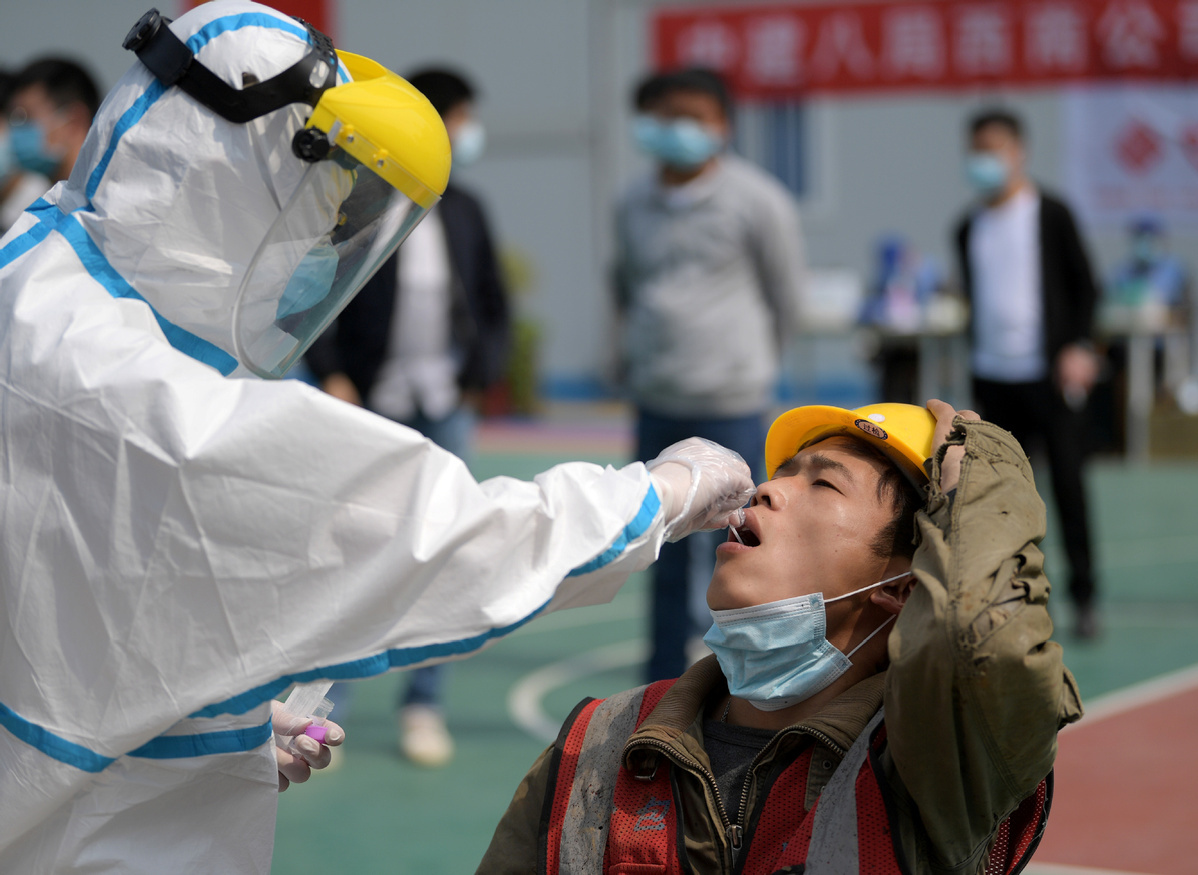 Wuhan completes collections for epidemiological survey