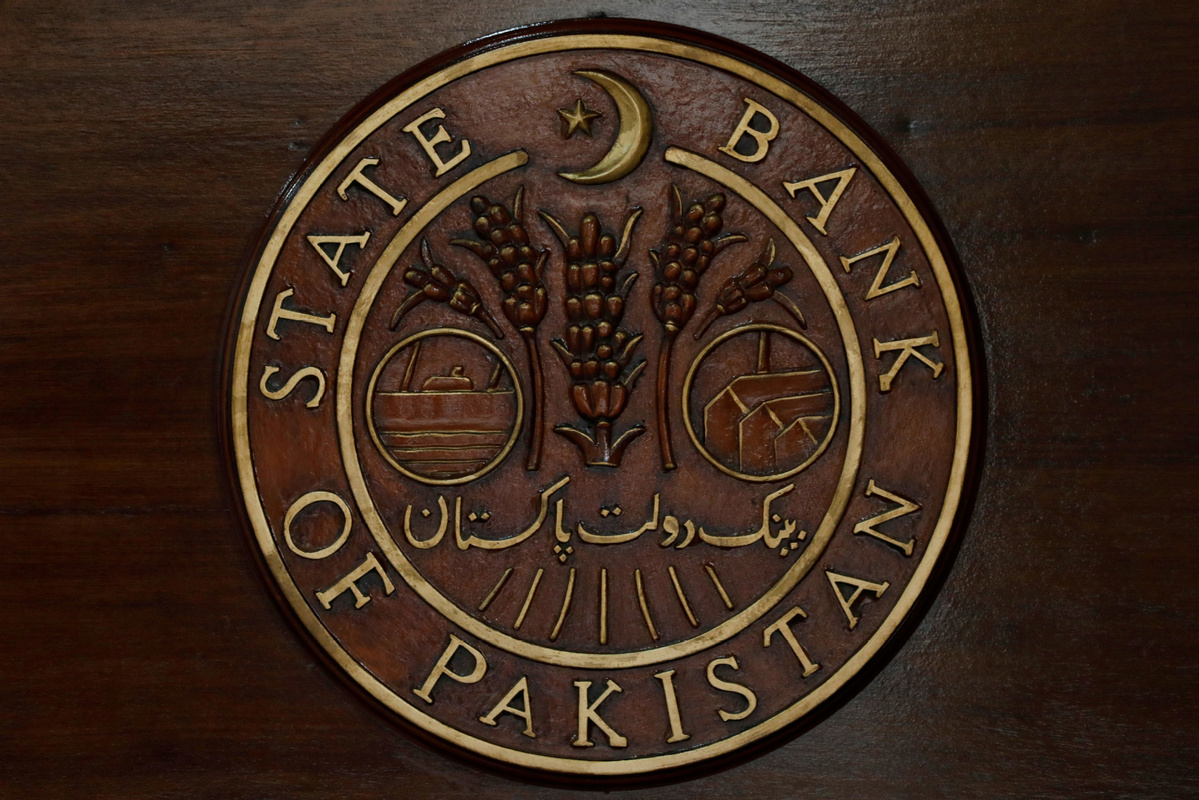 Pakistan slashes policy rate, cuts growth outlook amid spreading COVID-19