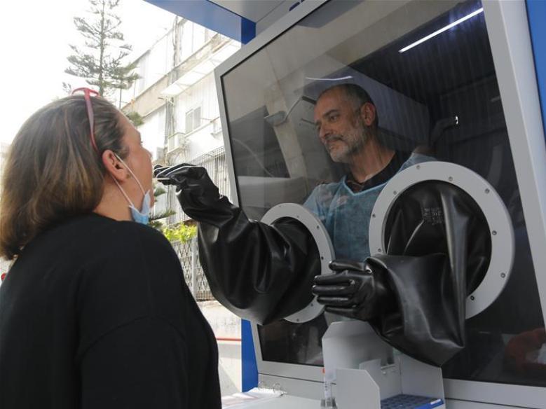 Novel coronavirus testing booth seen in Tel Aviv, Israel