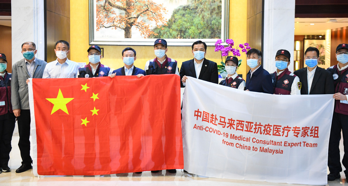 Chinese anti-COVID-19 medical team arrives in Malaysia
