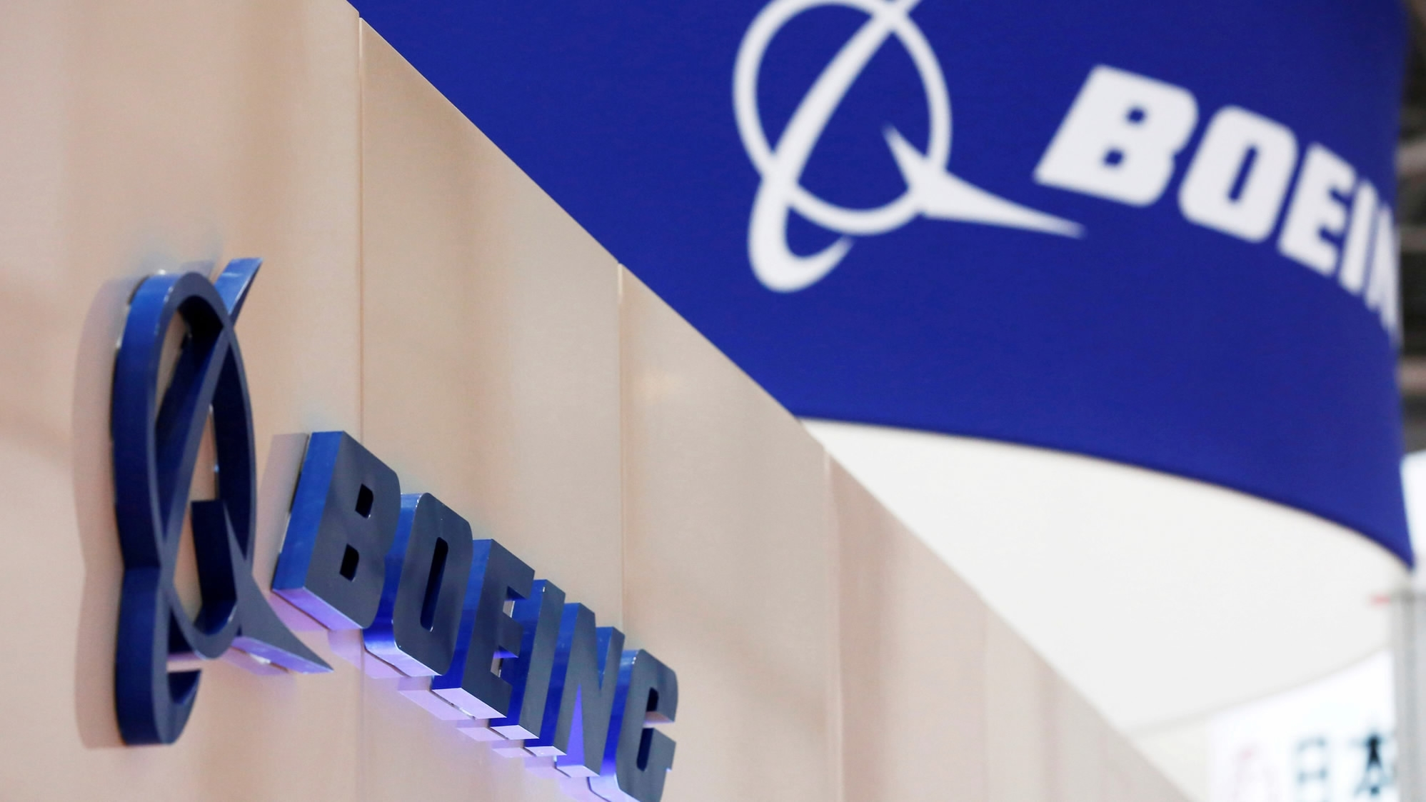 Boeing gets another setback