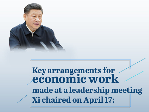 Key arrangements for economic work made at leadership meeting Xi chaired
