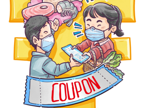 Coupons good way to boost consumption