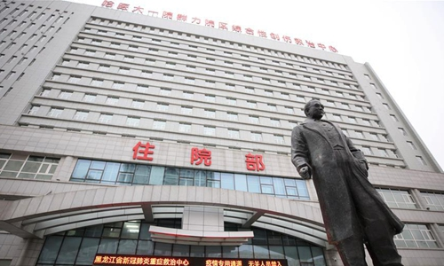 18 officials held accountable in Harbin for nosocomial, cluster COVID-19 infections