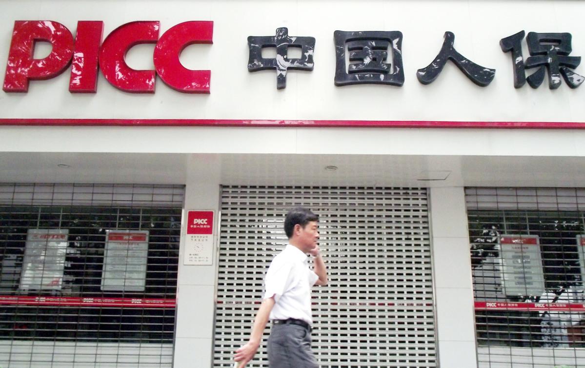 China's PICC Q1 premium income rises