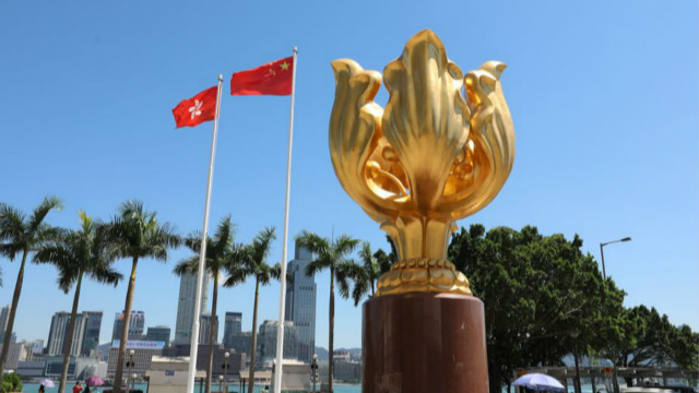 Commissioner's office of Chinese foreign ministry in HKSAR refutes remarks by US politicians