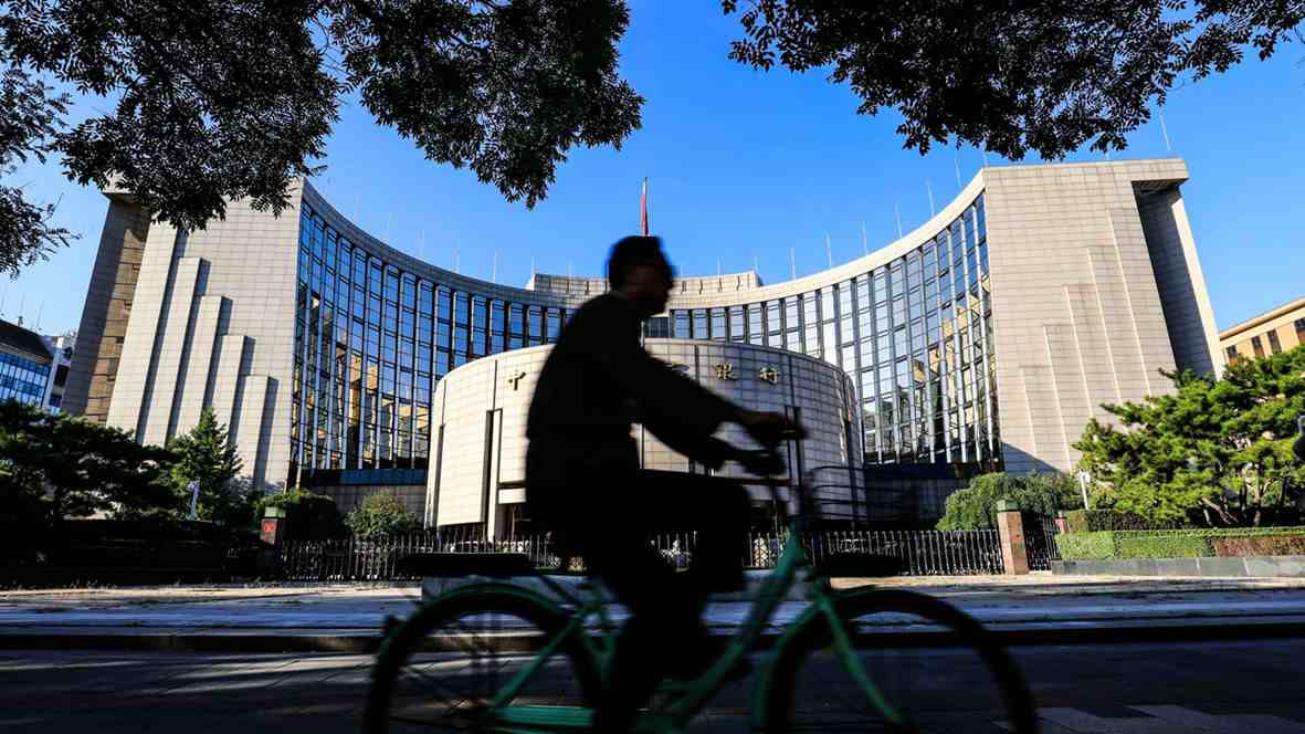 PBOC cuts rates to absorb pandemic's effects