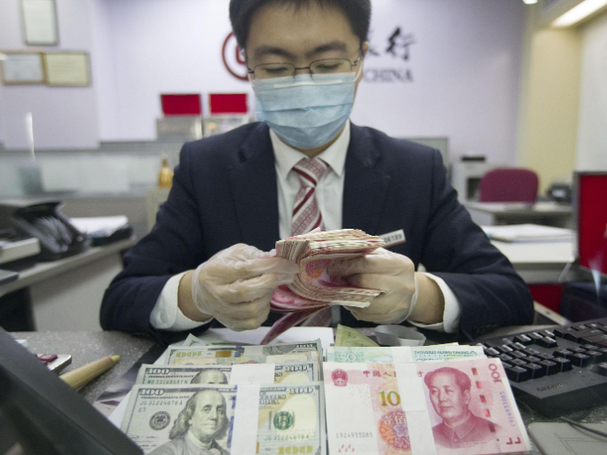 China to allocate another 1-trln-yuan local gov't bond quota