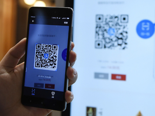 Toward contactless, cashless society