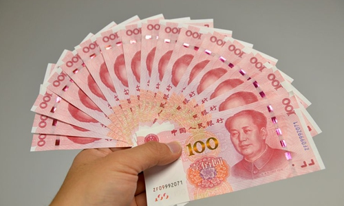China's digital currency is being tested, but not officially launched