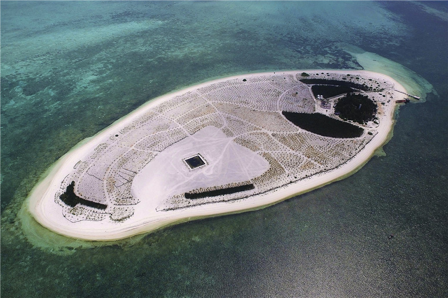 Ministries release official names for South China Sea entities