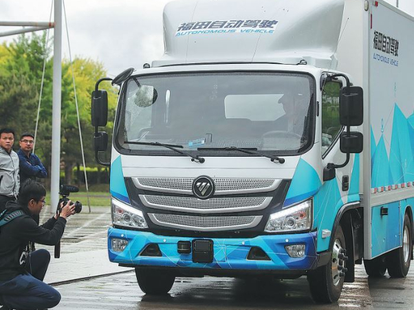 Chinese truck maker Foton eyes online sales in Brazil