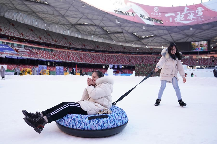 Beijing issues plans for reopening sports venues
