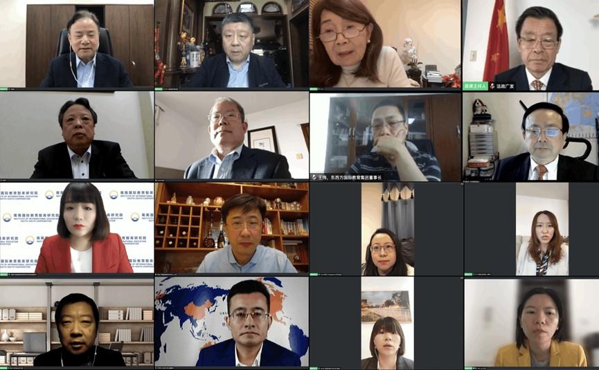 International education webinar calls for global cooperation to tide over epidemic challenges