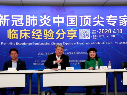 Taikang draws big audience of experts with COVID-19 online forum