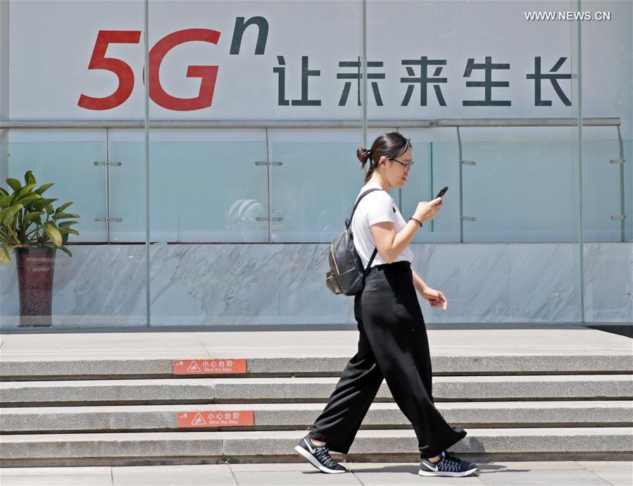 China's 5G development reports marked progress despite COVID-19 disruptions