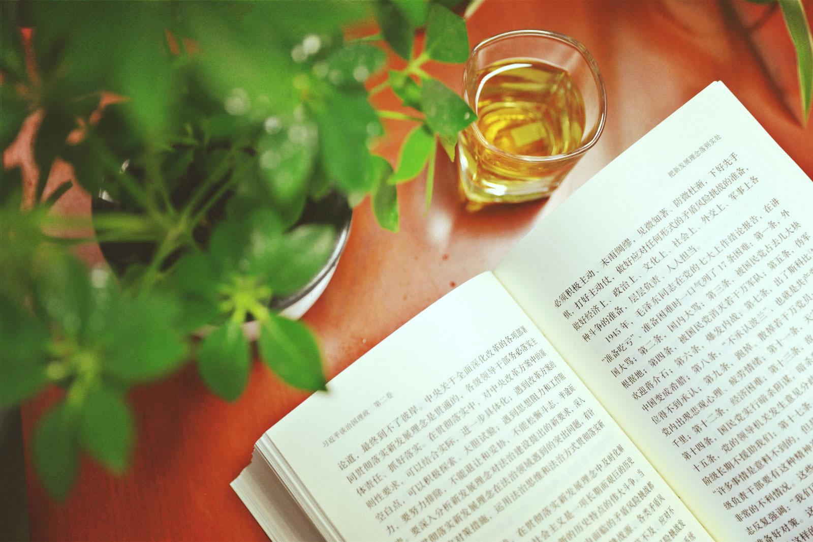World Book Day celebrated online amid COVID-19 lockdown: UNESCO