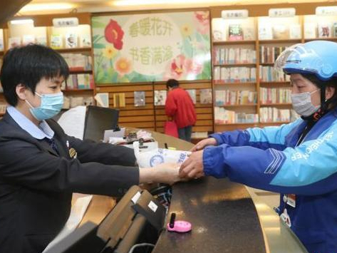 China's largest bookstore chain brand offers book delivery services