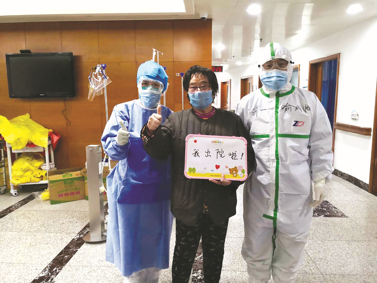 Chinese mainland sees single-digit increase in infections