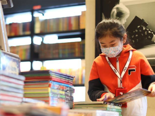 World Book Day marked in China