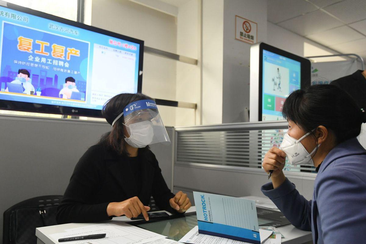 Wuhan pledges to meet poverty alleviation goals despite outbreak