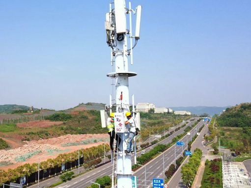 China's 5G development reports marked progress