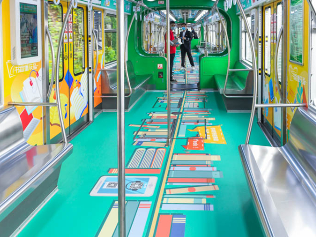 Chongqing designs special train designed for 2020 reading month
