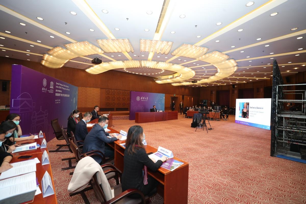 Tsinghua, UNESCO team up to explore online education amid pandemic