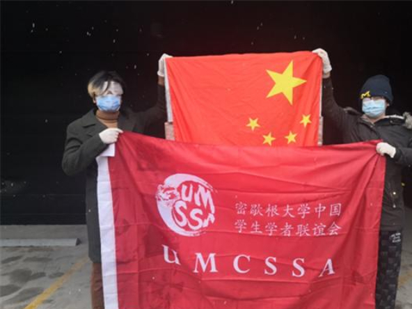 Chinese students at UM receive health kits from homeland