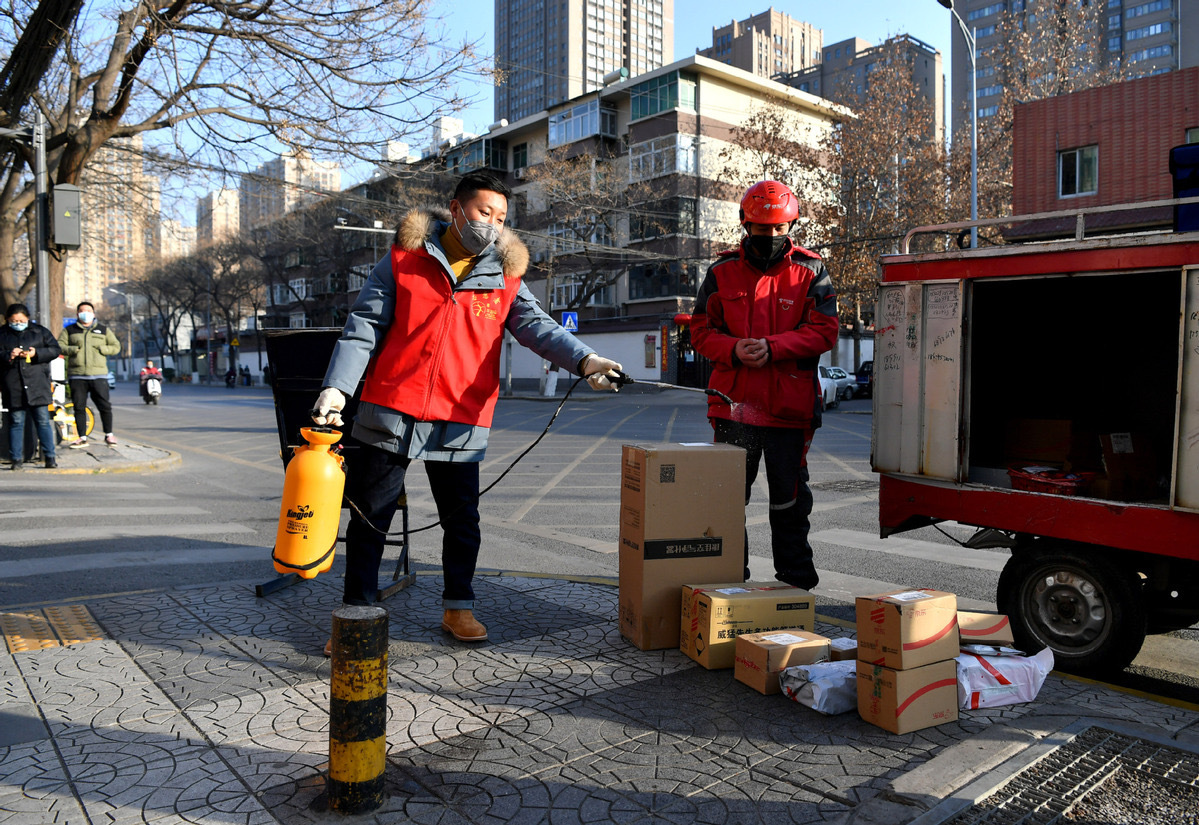 China's courier sector handles over 200 mln parcels per day