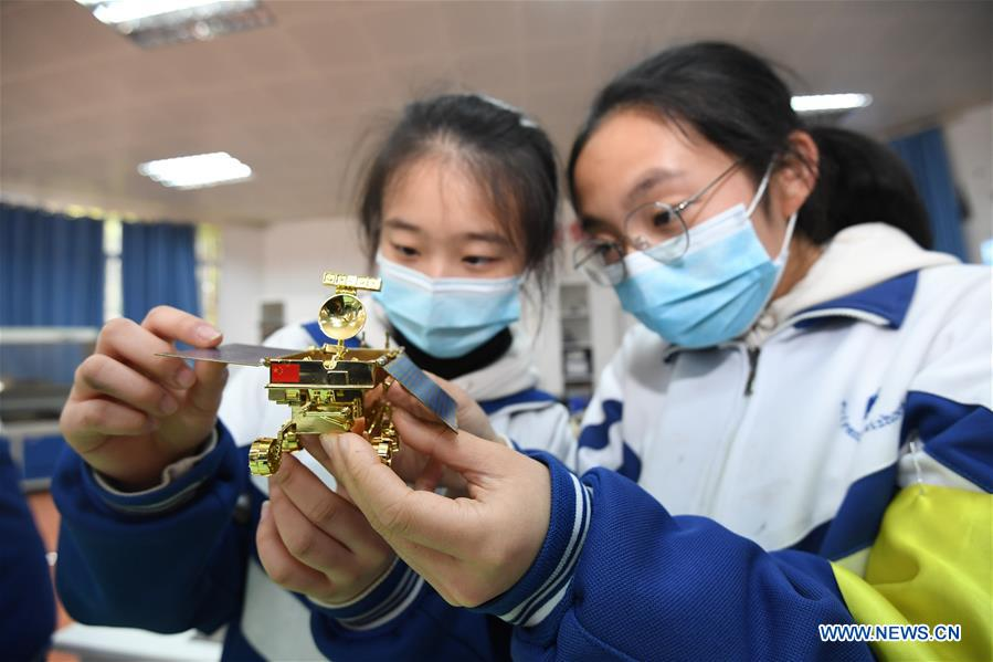 Fifth Space Day of China marked in Guizhou