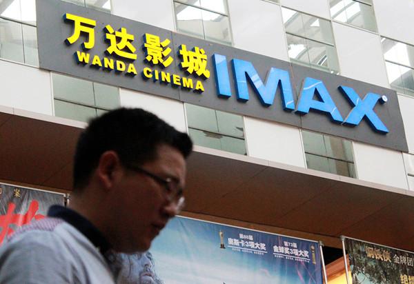 Wanda Film to build new theaters despite $668M loss