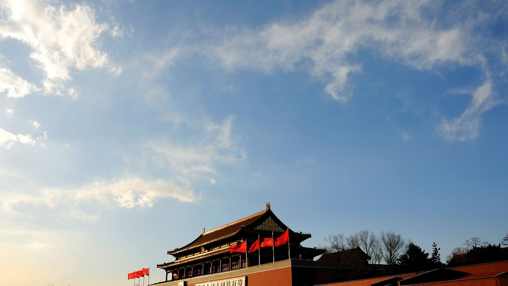 Air quality continues to improve in Beijing in 2019