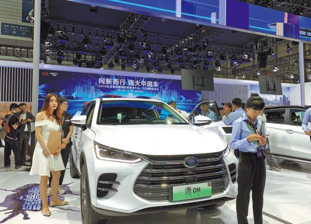 BYD, Toyota deepen cooperation on green commercial vehicles