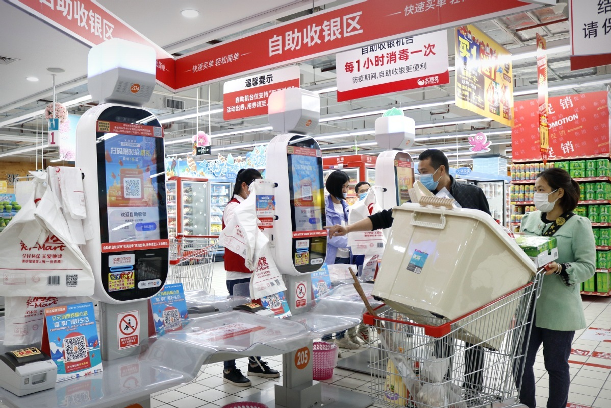 Guangxi sees consumption rebound
