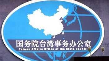 Mainland says Taiwan remarks on census 'distorting facts'