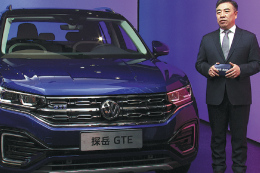 FAW-Volkswagen launches first plug-in hybrid SUV in China